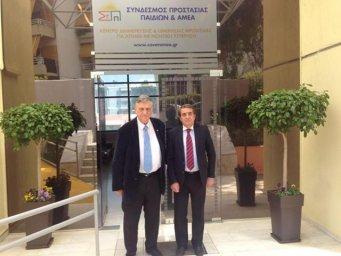 Ο Πρόεδρος της Ακαδημίας Αθηνων κ. Κουνάδης με τον Πρόεδρο του Συνδέσμου Προστασίας Παιδιών και ΑμεΑ κ. Τίγκα